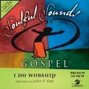 I Do Worship image