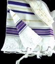 Prayer Shawl: Purple Acrylic | 24 inches
